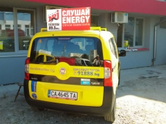 radio_energy_taxi_reklama