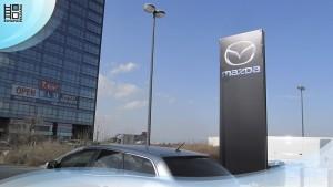 Mazda_totem